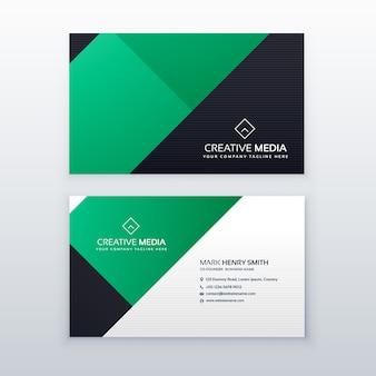 最小限の緑色の幾何学的名刺デザインテンプレート