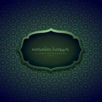 Green ramadan kareem islamic background