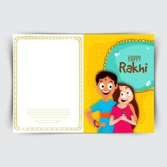 Greeting card for raksha bandhan