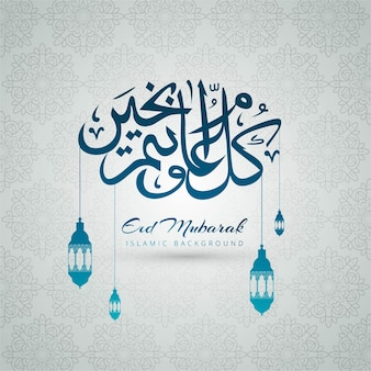 Grey eid mubarak background