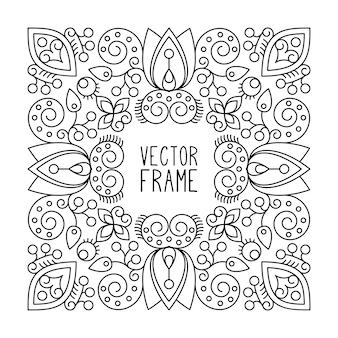 曼荼羅で美しいカードを装飾する幾何学的な円の要素はベクトルで作られた
