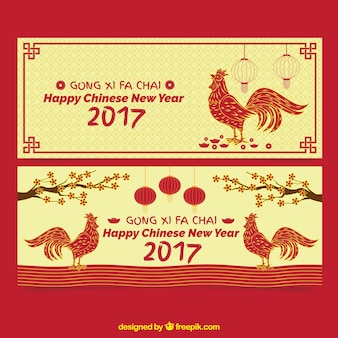 Hand drawn rooster of the year 2017 banners