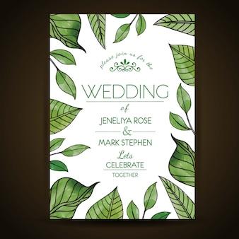 手描きの水彩の緑の葉の結婚式の招待状
