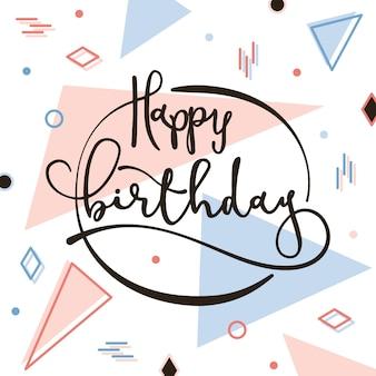 Happy birthday design in memphis style
