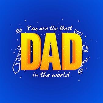 青い背景に3Dテキストのお父さんとハッピー父の日のお祝いのグリーティングカードデザイン