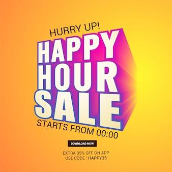 Happy Hour Sale poster, banner design.