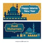 Happy islamic new year banner