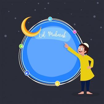 Happy Muslim kid pointing towards moon, Blessed festival Eid Mubarak concept.