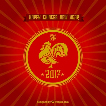 Happy new year chinese retro background with drawing of golden rooster