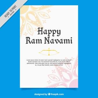 抽象的な形で挨拶ハッピーラムnavami
