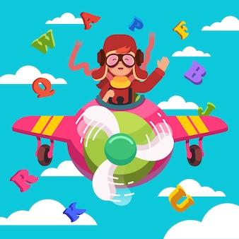 実際のパイロットのように飛行機を飛ぶ笑顔の子供
