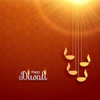 ランプと光の効果をぶら下げるヒンドゥー教のディワリ祭りのグリーティングカードデザイン