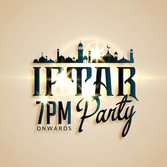 Iftarパーティ招待カード美しいデザイン