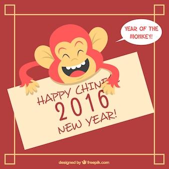Illustrated monkey new year background