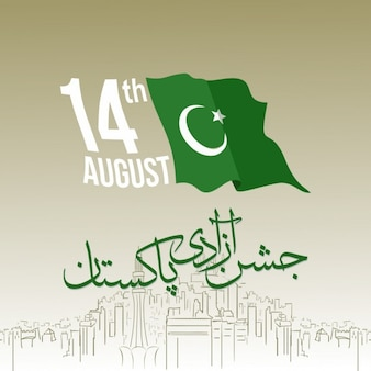 Independence day pakistan background with wavy flag