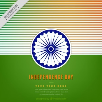 India independence day background with strokes