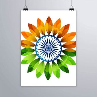 India republic day, poster with floral shapes