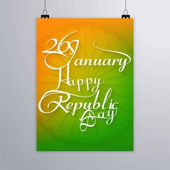 India republic day, poster with lettering