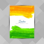 India republic day, poster with watercolor painting