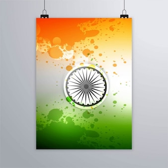 India republic day, poster with watercolors