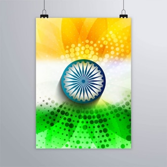 India republic day, poster