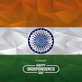 Indian flag bakcground