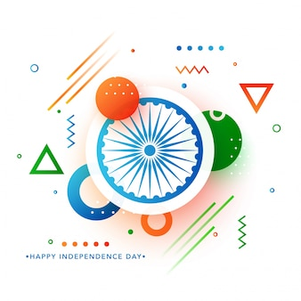 Indian Flag colors background for Independence Day.