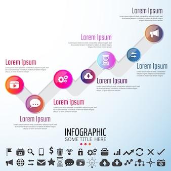 インフォグラフィックスデザインテンプレート