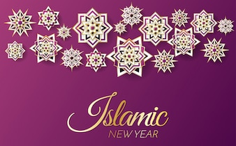 Islamic background template Vector for banner