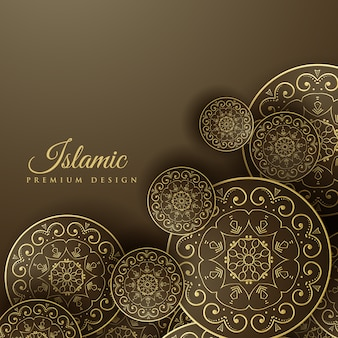 Islamic Background Stock Photos amp Pictures Royalty Free