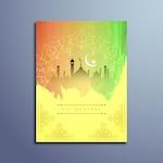 Islamic eid mubarak design with bright colors