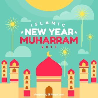 Islamic new year background