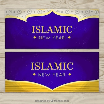 Islamic new year decorative banners