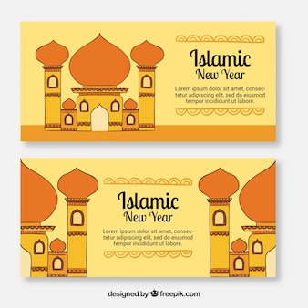 Islamic new year mosque banners