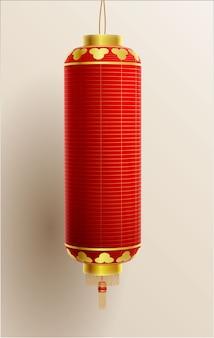 隔離された中国のランプ