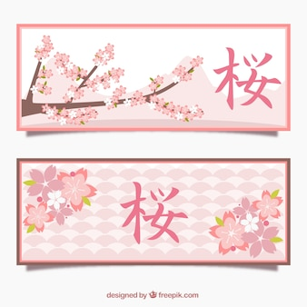 Japanese banners of cherry blossoms