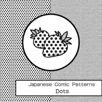 日本の漫画のドットパターン