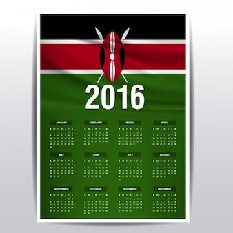 Kenya calendar of 2016