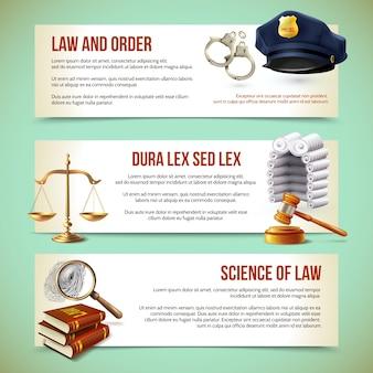 法律の水平バナー