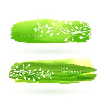 緑の水彩で作られた葉のバナー