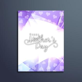 Light purple mother's day brochure
