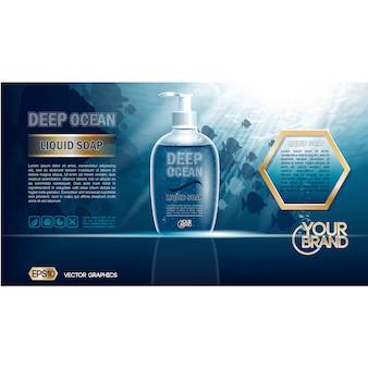 Liquid soap background design