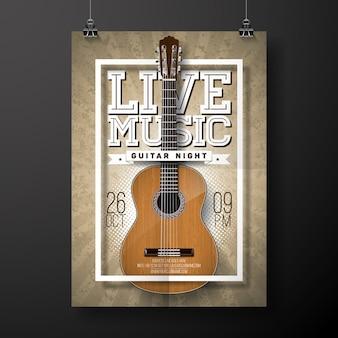 Живая музыка флаер дизайн с акустической гитарой на фоне гранж. Векторные иллюстрации.