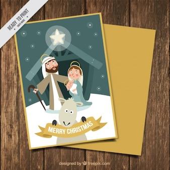 Lovely nativity scene card