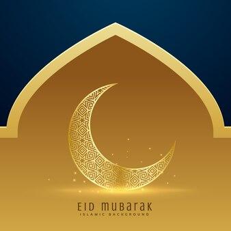 Luxury eid mubarak vector design