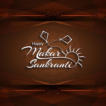 Makar sankranti, brown background