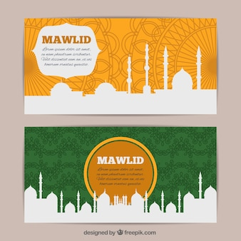 Mawlid banner templates