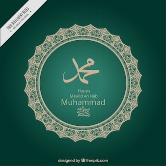 Mawlid decorative elegant background