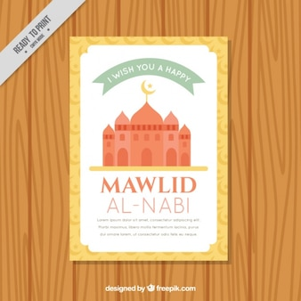Mawlid greeting card with mosque