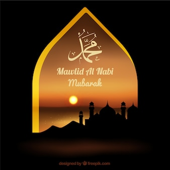 Mawlid sunset background